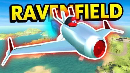 小飞象解说✘战地模拟器 体验超音速飞机! 搞笑飞行器奇袭敌军!