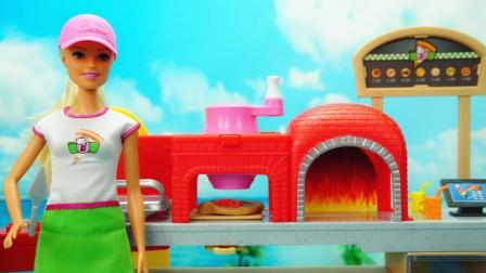 玩具大联萌 芭比娃娃玩具 和芭比一起做美味的芝士披萨吧