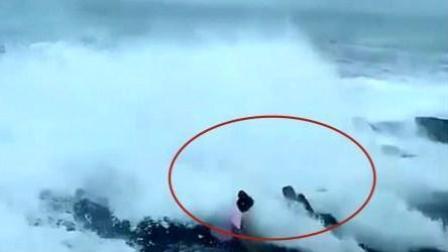 实拍游客海边自拍 被巨浪卷入水中丧生