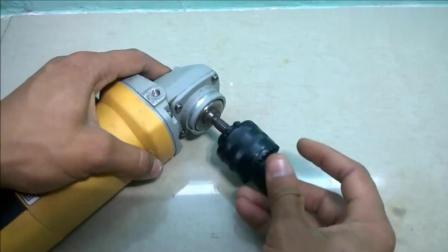 角磨能改装成电钻? 性能比原装还要强劲