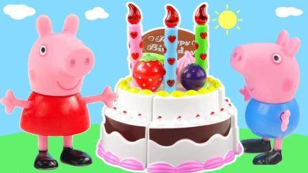 橙子乐园在日本 2017 小猪佩奇乔治一起做生日蛋糕食玩过家家 307