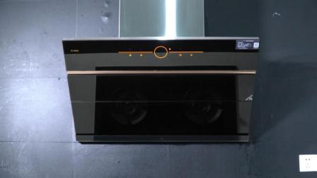 方太新一代风魔方油烟机: 几十秒搞定油烟污渍, 彻底告别厨房油腻