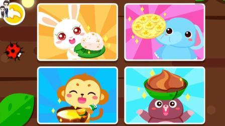 宝宝巴士宝宝森林美食(1): 制作胡萝卜饭团和香蕉飞饼★哲爷和成哥
