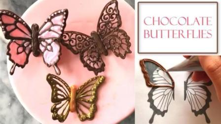 教你做3D巧克力蝴蝶, 蛋糕装饰神器~