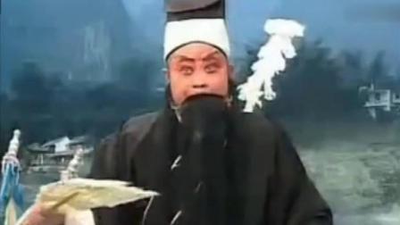 """豫剧《诸葛亮吊孝》""""长江水怒滔滔波浪滚滚"""", 洪先礼演唱"""