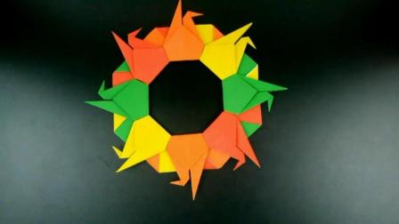 折纸王子教你折纸 千纸鹤曼陀罗花环
