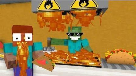 我的世界: 怪物学院搞笑版墨西哥玉米薄饼卷店打工记
