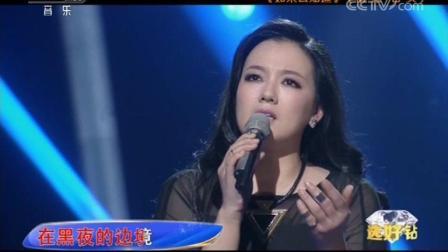 CCTV15[精彩音乐汇]柏文、石头演唱歌曲《如果云知道》