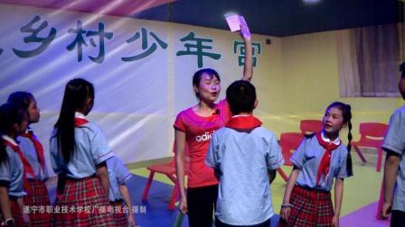 艺术节  戏剧表演  快乐的家