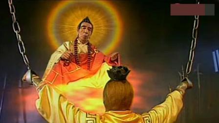 西游记后传, 悟空被困灵山无人可救, 关键时刻还得靠燃灯佛祖