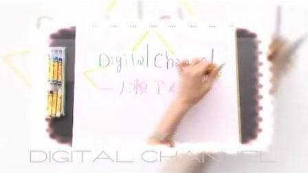 DIGITAL CHANNEL DC70 一ノ瀬アメリ
