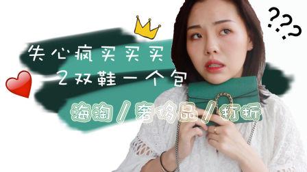 梵小狗-海淘/奢侈品购买/打折/你想知道的可能都在这里❤️