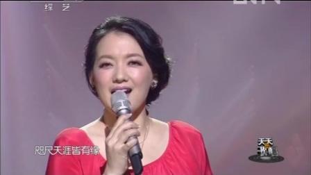 CCTV3《天天把歌唱》柏文演唱渴望主题曲《好人一生平安》