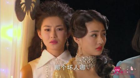 爱在春天:洪彪再次来丽花皇宫,却被莲西揪出来臭骂一顿