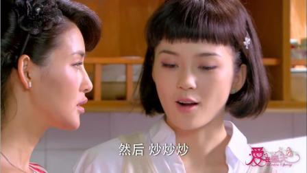 爱在春天:孔刚让洪彪跟踪白牡丹,莲西请求凤萍教她做菜