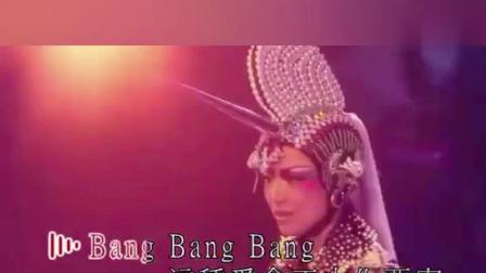 郑秀文《Bang Bang Bang》, 歌曲动感, 女王范十足