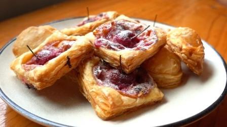 2分钟学会做樱桃丹麦酥, 方法简单易学, 酥脆酸甜比蛋挞还好吃
