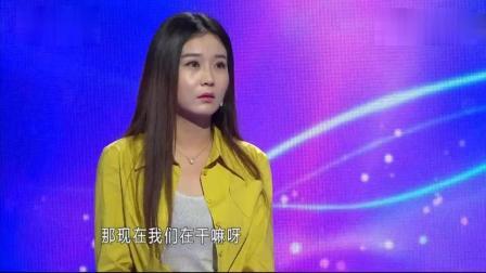 《爱要大声说出来》男友嫌弃女友太脏, 涂磊怒喷: 你说说 她怎么脏了?