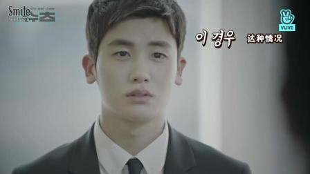 韩剧《金装律师》拍摄花絮, 朴炯植和说唱歌手BewhY配合很默契!