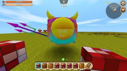 迷你世界: 第二种方法召唤彩虹小皮球! 他的体内藏有爆破手雷