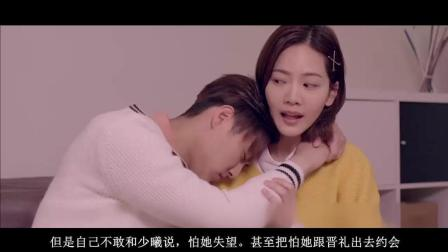 《稍息立正我爱你》大结局, 王子幼年往事被揭开, 少曦感动泪目!