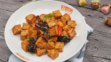 豆腐这样做, 比肉还好吃