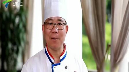 粤韵风华:黄俊英厨房酒店大厨亲自教学韭黄叉烧炒蛋
