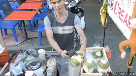 泰国最经典的街头小吃  椰子冰淇淋  超赞~
