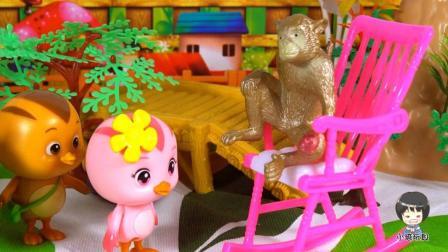 萌鸡小队小琦故事萌鸡小队帮助金丝猴大叔逃离大椅子