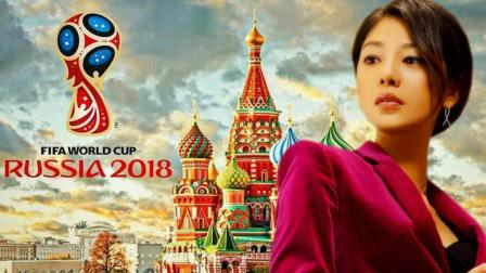 《上海女子图鉴》神改编: 《罗晓燕的球迷人生》找个人一起看世界杯! #百变世界杯#