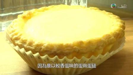 香港小吃, 蛋挞, 蜜汁叉烧酥, 板栗咸蛋酥, 美味