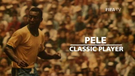 足球史上最伟大的球员--球王贝利
