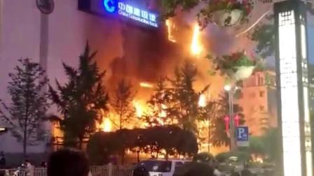 突发, 西安南大街建筑着火浓烟滚滚