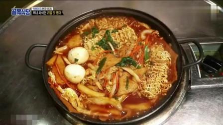 韩国人最喜欢吃的炒年糕, 白钟元评价得一无是处, 老板听到很伤心