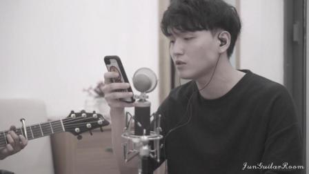 【歪果仁】韩国小哥哥吉他弹唱张宇的《趁早》