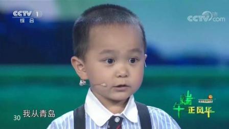 4岁神童王恒屹端午节再次出现在央视舞台上, 给大家带来惊喜