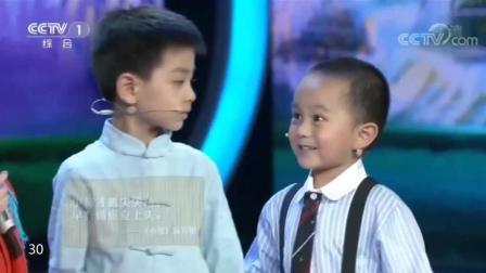 4岁神童王恒屹在众童星中表现最精彩, 也再一次征服了观众
