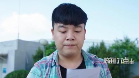 《陈翔六点半》猪小明苦练这么久, 结果姜还是老的辣
