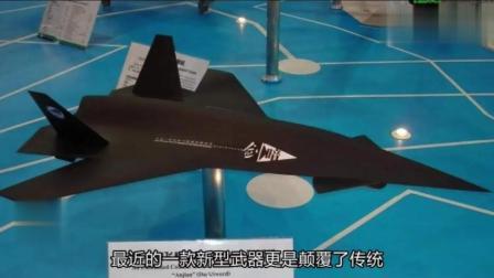 美媒: 美军低估了中国, 且错的厉害, 中国掌握新技术比想象多的多