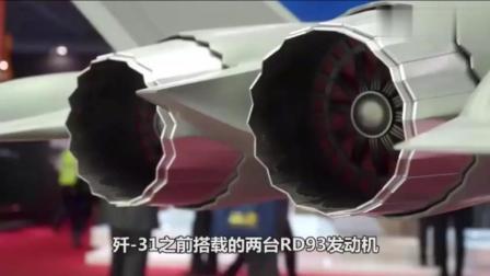 歼-31改进后为什么不同? 换装涡扇13E发动机后, 实力暴涨!