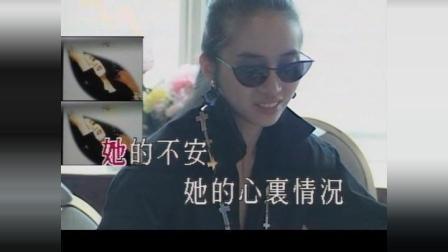 梅艳芳91世界巡回演唱会花絮20首之《封面女郎》