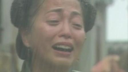 陈浩民版封神榜  最可怜的女人十娘, 被老公抛弃, 儿子又大逆不道, 童年看一次哭一次