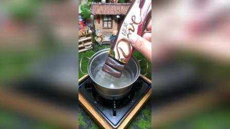 美拍视频: 煮个德芙巧克力#玩具#