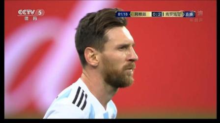 世界杯阿根廷0: 3完败克罗地亚: 克罗地亚远距离世界波, 梅西沮丧的表情让人心疼!
