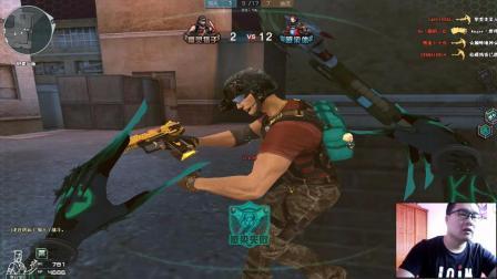 穿越火线:连AN94爆破武器都升级为英雄武器了,还能穿箱爆头
