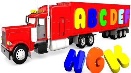 儿童学英语视频  颜色让孩子 运输车辆 ABC礼物 教育视频 【 俊和他的玩具们 】
