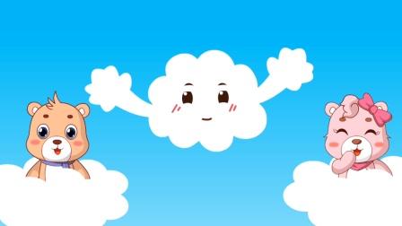 97 讲卫生的小白云