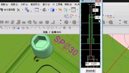 ug塑料模具设计HB-3-4-03推管or司筒-胡波外挂
