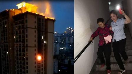小区高层住户突发大火 明火夺窗而出