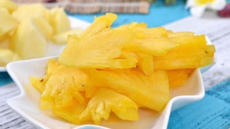 经常吃菠萝对人体有哪些好处? 菠萝的禁忌, 一定要了解清楚
